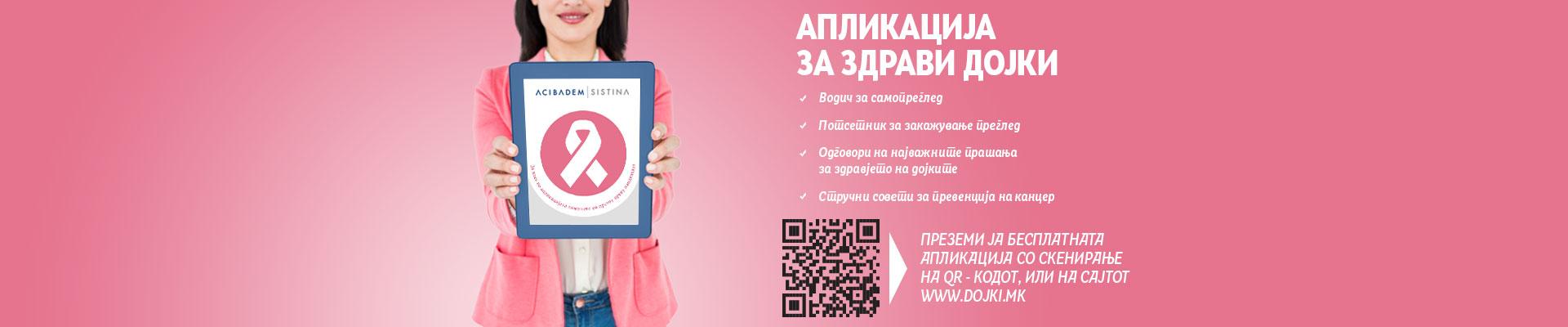 BanerDojki-mk-App